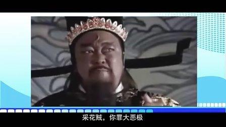 【网事如风】女主播盘点5月疯狂事 何仙姑夫作品