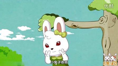 专辑:兔小贝儿歌