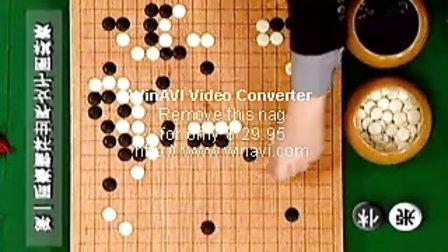 围棋规则图解微盘