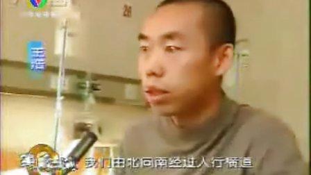 一对残疾人的婚礼之现实生活02