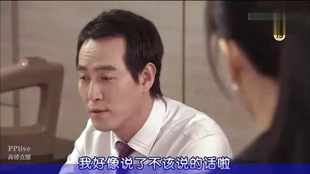 妇产科女医生[第3集]