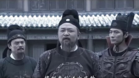 《神探狄仁杰》第17集