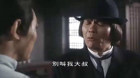 李连杰全集-新少林五祖 B