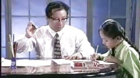 25硬笔行书入门技巧