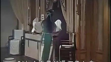 越剧红楼梦哭灵徐玉兰