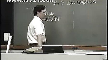 初二生物3 新课程多媒体教学示范课集锦