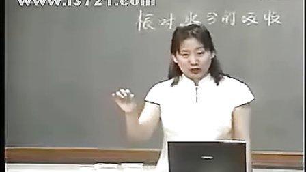 初一生物2 新课程多媒体教学示范课集锦