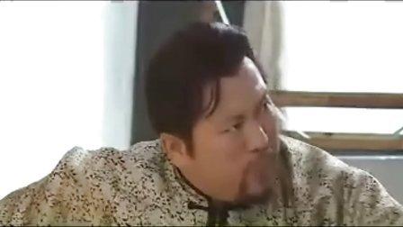 《大染坊》5(下)