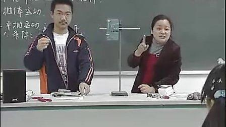 9-高中物理公开课视频