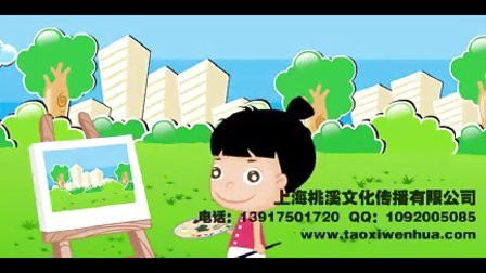 上海拜年视频 晚会片头 年会动画 年会flash制作