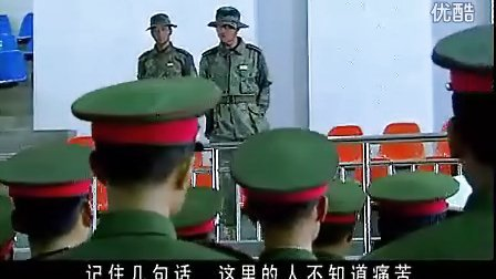 电视剧《士兵突击》21集 高清 在线观看