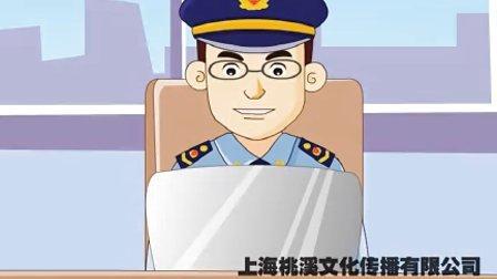 flash制作 flash动画制作 上海flash动画制作