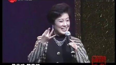 昆曲-张静娴:牡丹亭选段(94年)