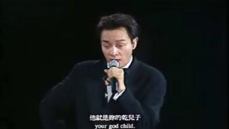 张国荣图片