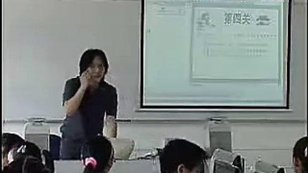 《计算机的一家》 三年级信息技术优质课示范课展示课