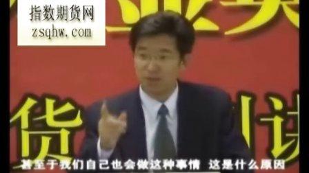 专家向您介绍当今社会上的热点理财产品股指期货(1)