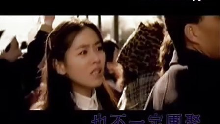 谷祖琳 假如爱有天意mtv下载wmv