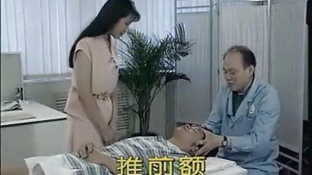 體育保健按摩系列(四)廈門安利偏頭痛與枕部痛