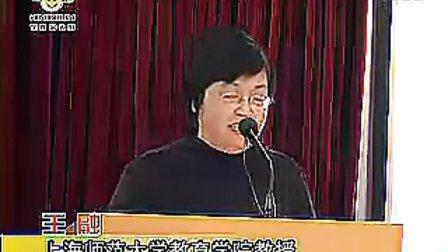上海市小学英语新教材青年教师教学评比暨课堂教学观摩会