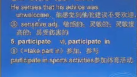 高二英语优质课展示Disabilities (1)