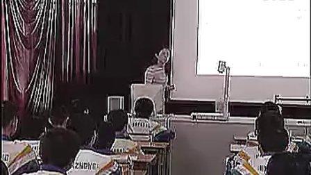 《研究凸透镜成像规律》 新课程七年级(初一)科学优质课展示