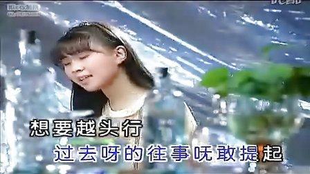 卓依婷]金包银