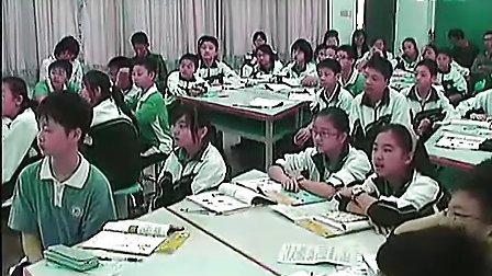 《眼睛》_林琦 新课程七年级(初一)科学优质课展示