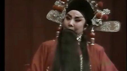 晋剧大堂见皇姑全本戏 上(牛桂英)