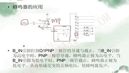 stm32神舟51+arm单片机开发板
