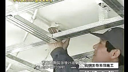 住宅裝飾裝修工程施工規范——第8章 吊頂工程 標清