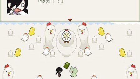 【岚少实况】Mogeko Castle 第七回 【电波猎奇RPG】