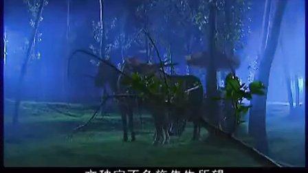 争霸传奇 第4集