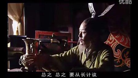 争霸传奇 第10集