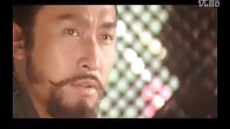 争霸传奇 第15集
