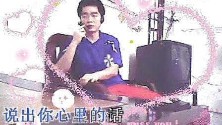 视频 美女爱刘锡稀的频道