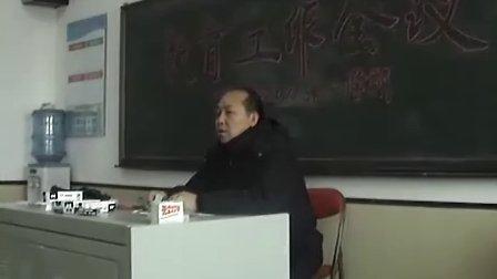 启晨通用航盛接线图