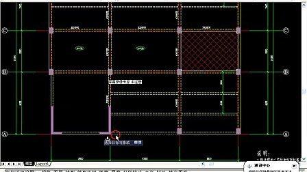 老庄建筑结构视频-cad绘制施工图