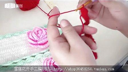 钩针编织 - 专辑 - 优酷视频