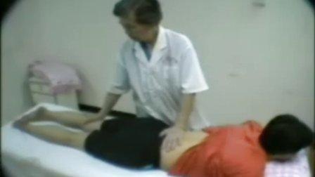 脊柱正骨(骨盆旋移症)