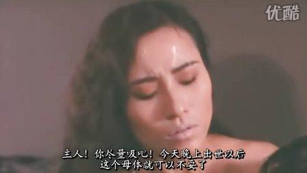 林正英僵尸系列影片《新僵尸先生》4