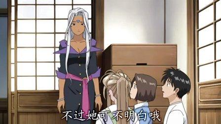 我的女神,14 (月光恋曲字幕)