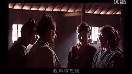 争霸传奇 第21集