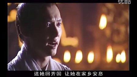 争霸传奇 第27集