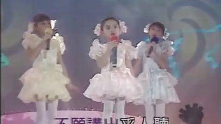 梅花三姐妹—流浪走天涯