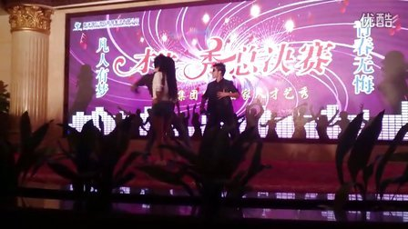 psy鸟叔新歌绅士mv舞蹈达人秀总决赛热辣女人【陈