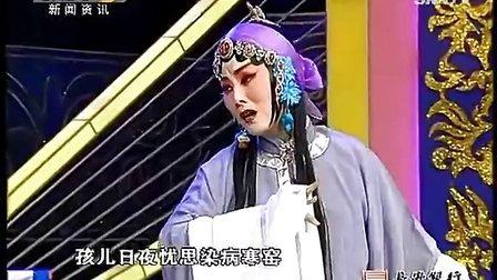 秦腔《探窑》选段 演唱:候红琴