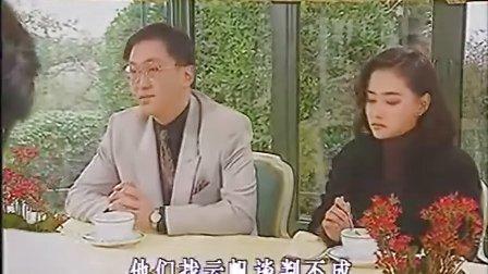 台湾省经典爱情剧:萧蔷林瑞阳刘德凯陈德容《一帘幽梦》2