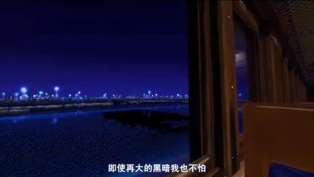 银河铁道之夜,03 (KAGAYA CG数字动画电影)