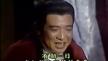 【港剧国语】天上凡间 1989 迷离档案 1997 西关大少