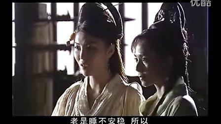 争霸传奇 第34集